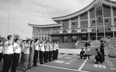 """陇南成县机场举行庆""""七一""""系列活动"""