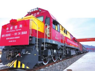 甘肃(兰州)国际陆港迎来首列中欧返程班列