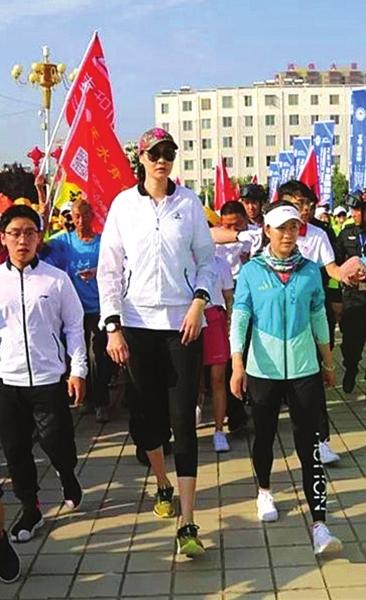 奥运冠军助阵 天水清水县举办全民健步走