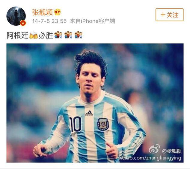 阿根廷止步世界杯16强 章子怡张靓颖憾别梅西