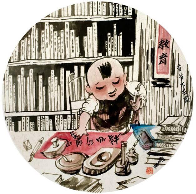 【美术】三等奖 爷爷不在家的时候  蔡卫东