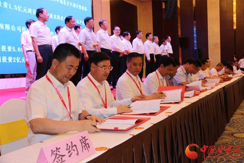 【第24届兰洽会】庆阳36个项目签约124.85亿(图)