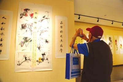 190幅甘肃省残疾艺术家作品在兰展出(图)