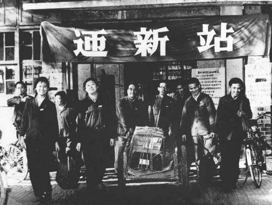 改革开放40年 重温那些振奋人心的经典话语(一)