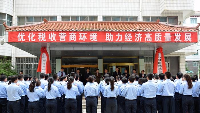 甘肃省15个市级新税务机构今日统一挂牌(组图)