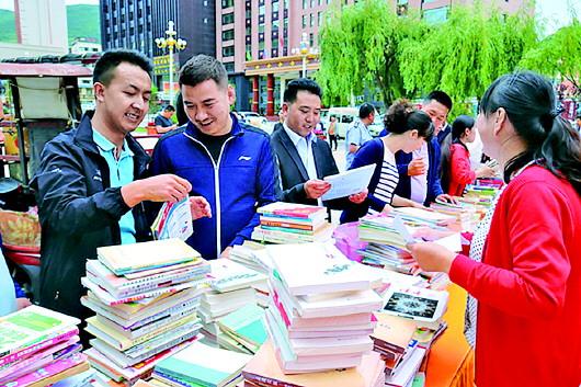 """甘南卓尼县""""开展图书捐赠、助推脱贫攻坚""""农牧民书屋图书捐赠活动"""