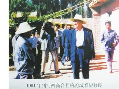 兰州故事丨从陇中到河西,改革开放之初的甘肃大移民