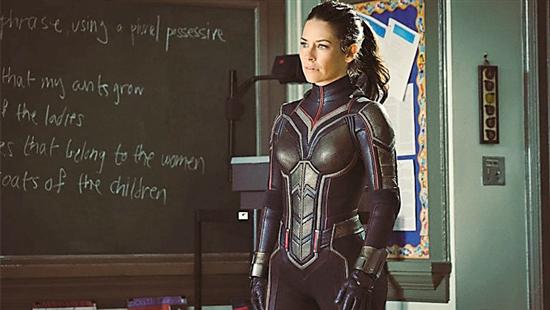 """""""黄蜂女""""伊万杰琳·莉莉:超级英雄 也能展现女性特质"""