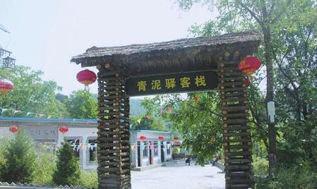 陇南康县:原生态撬动乡村游