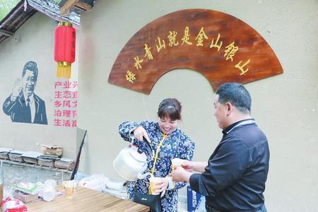 陇南康县:原生态撬动墟落游