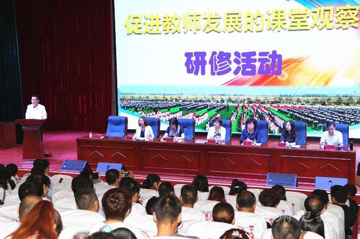"""教育部""""西部教学改革支持计划""""甘肃项目活动在山丹县举行"""
