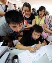 甘肃省教育考试院详解招生录取流程