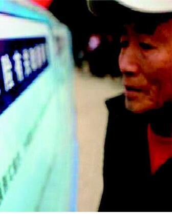 甘肃企业和机关事业单位退休人员基本养老金将上调