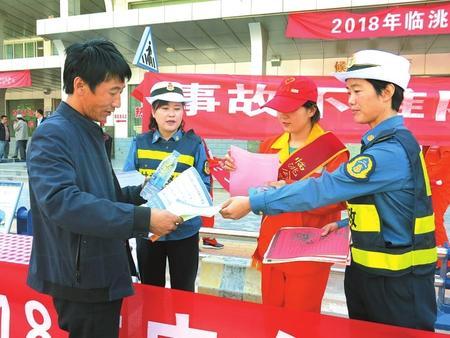 定西临洮开展安全生产月集中宣传活动