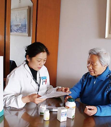 甘肃省家庭医生签约服务信息系统正式启用