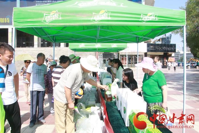 永登县七山乡特色农产品首次集中亮相兰州市中心(图)