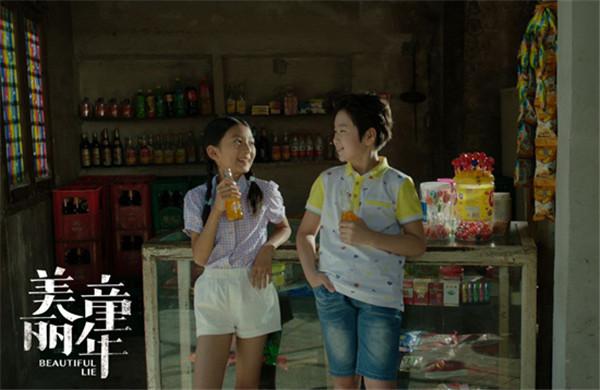 儿童片《美丽童年》上映 聚焦教育问题