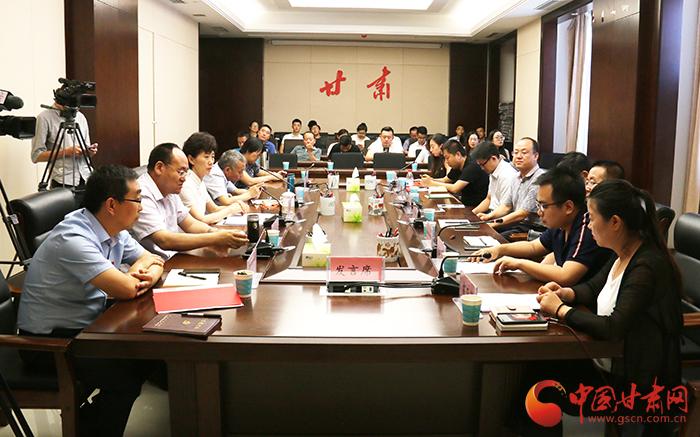甘肃省第四届网络诚信宣传活动在兰州举办(图)