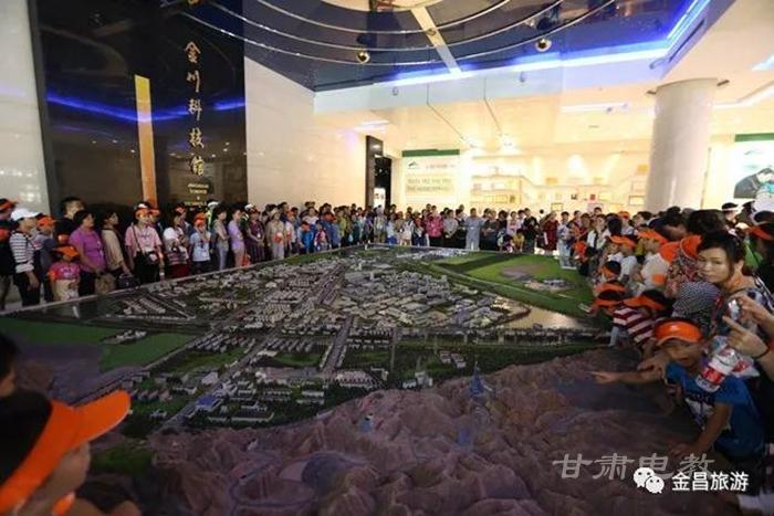 第十届大手拉小手生命成长营研学之旅在金昌启动