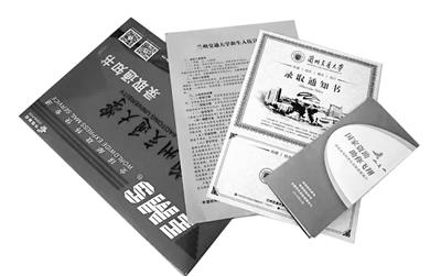 @兰州交大2018级本科新生 第一批录取通知书已经在路上