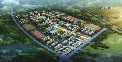 兰州理工大学技术工程学院新校区昨日开建