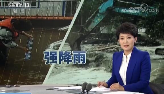 [新闻直播间]甘肃临夏东乡发生暴雨洪涝灾害
