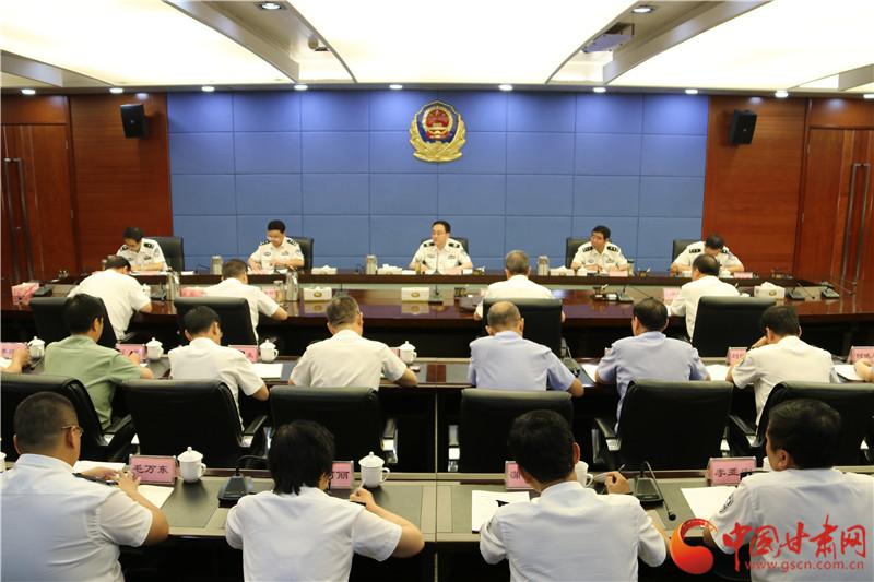 甘肃省公安厅召开厅党委扩大会议 余建安排部署重点工作(图)