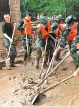 未来几天甘肃省多地仍有明显降水