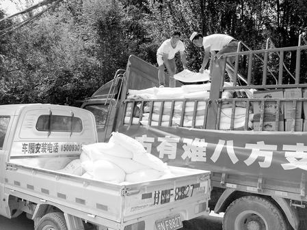 【关注防汛减灾】临夏州抢险救灾工作紧张有序推进