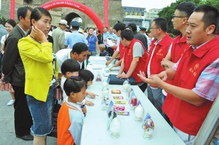 定西陇西县组织开展的反邪教、禁毒、综治工作宣传活动