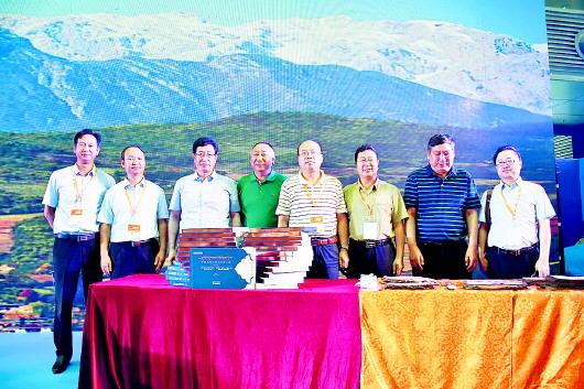 《舟曲民间古藏文苯教文献》第一辑首发式在28届深圳书博会成功举办