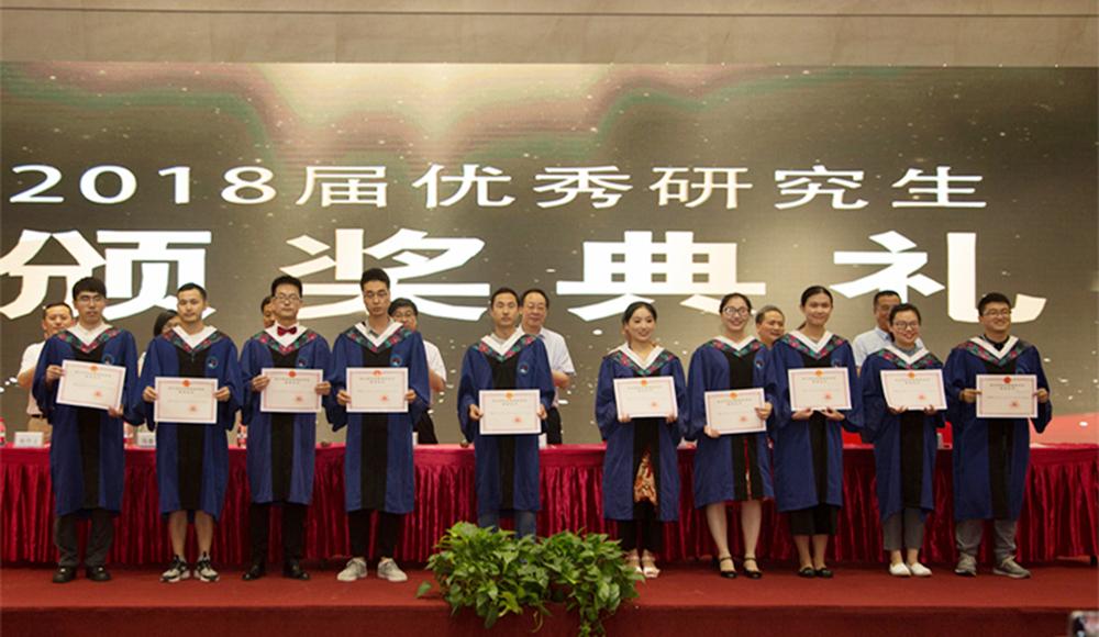 兰大二院隆重举行2018届研究生毕业典礼