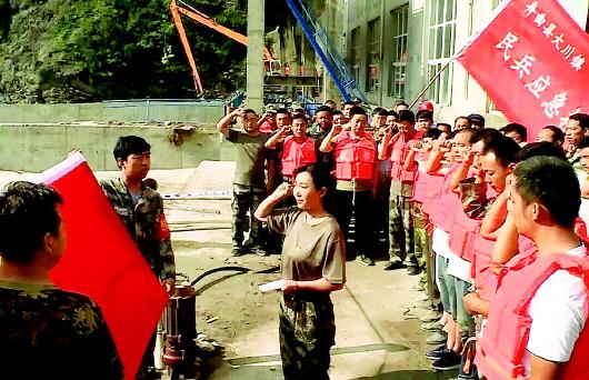 党旗下的誓言——南峪水电站抢险工作纪实