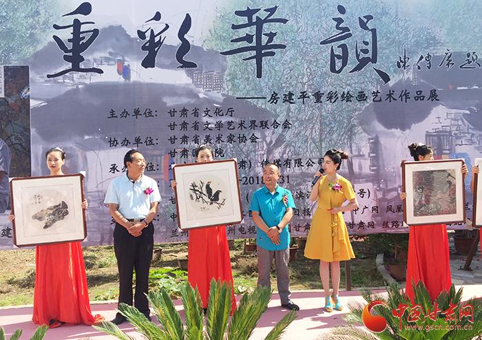 重彩华韵丨房建平重彩绘画艺术作品展在甘肃省美术馆开幕(图)
