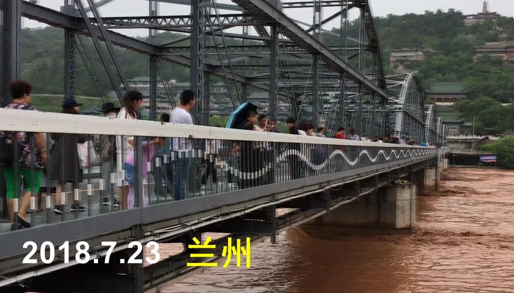 【聚焦黄河兰州段汛期】黄河兰州段水位上升应急响应系列报道之一: 水岸步道被淹(视频)
