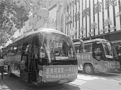 甘肃省首个城市候机厅正式在新胜利宾馆投入运营