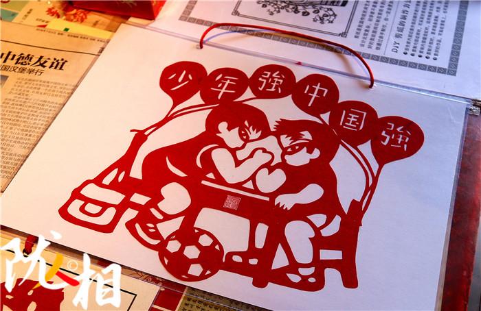 """【陇人相】叹为观""""纸""""  剪纸大师叶长友一把剪刀剪出大美甘肃"""