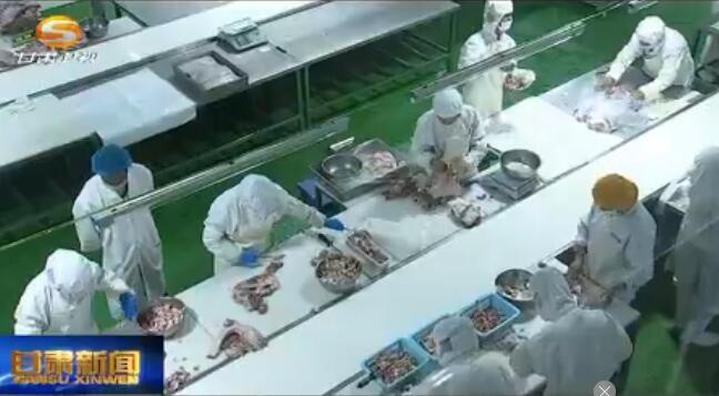 """[甘肃新闻]武威:精心建设产业""""扶贫车间"""""""