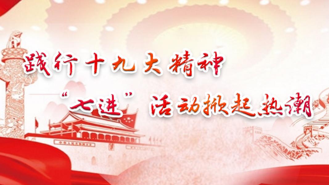 【中国甘肃网-现场直播】美丽甘肃·网络媒体生态行