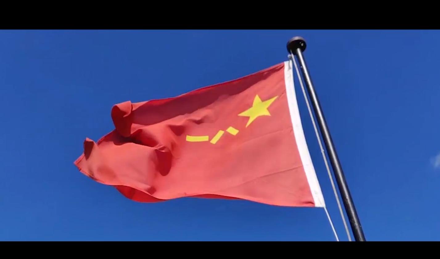 大型系列纪录片《强军兴军·护国者》第一集