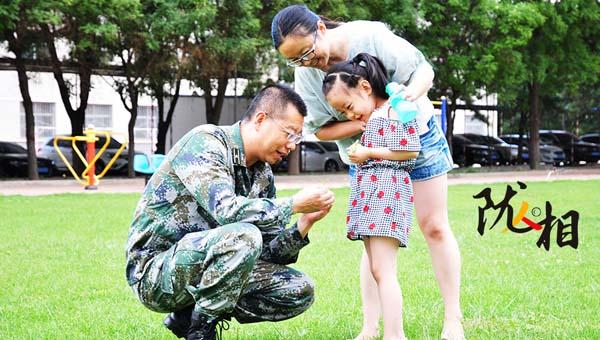【陇人相·我是军人的妻】选择了他,就要尊重他的职业
