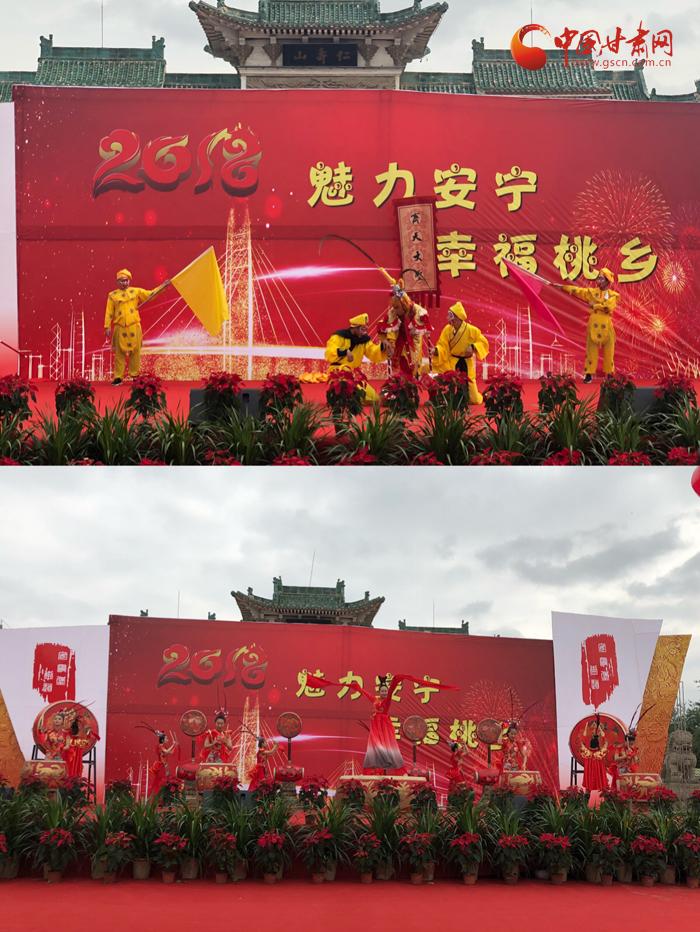 """2018年""""魅力安宁·幸福桃乡""""蟠桃会开幕(图)"""