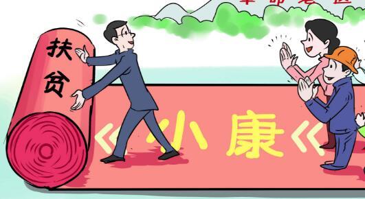 """甘肃百草""""智""""""""志""""并扶 黄蒿湾掀起产业脱贫热潮"""