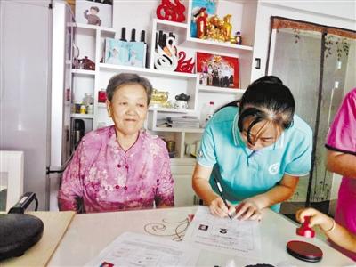 兰州闵家桥社区为来兰定居老人上门办理养老认证
