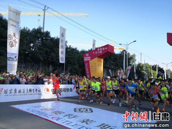 两千余人榆中参加山地跑 感受丝路重镇
