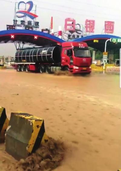 暴雨致白银境内公路多处受损 白银公路管理局连夜处置抢修保畅