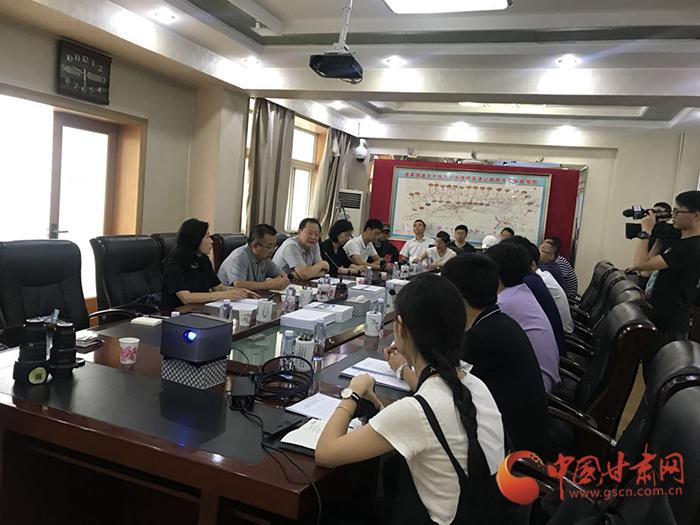 甘肃省公航旅集团深入贯彻十九大精神  着力推进兰州南绕城项目建设