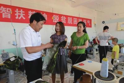 甘肃省委农工办、省总工会组织劳模宣讲活动助力贫困县脱贫