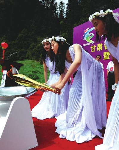 """甘肃省运会圣火松鸣岩采集 """"美丽临夏之火""""开始传递"""