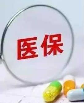 甘肃省两家医院将PET-CT纳入医保